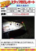 blog-20150827-niho.jpg