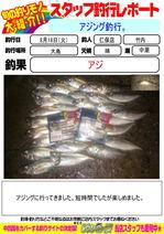blog-2015819-niho-a.jpg
