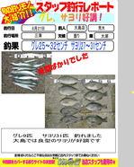 blog-20150827-ooshimaten-01a.jpg