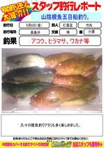 blog-2015905-niho-a.jpg