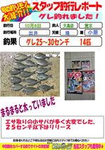 blog-20151007-ooshima-02.jpg