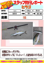 blog-20151008-tsushima-asahina.jpg