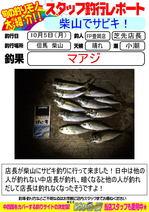 blog-20151014-toyooka-01.jpg