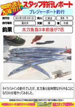 blog-20151020-niho.jpg