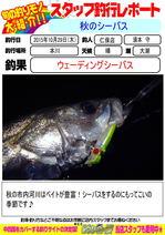 blog-20151031-niho.jpg