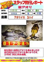 blog-20151101-ooshima-02.jpg