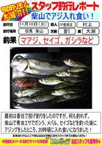 blog-20151110-toyooka-01.jpg