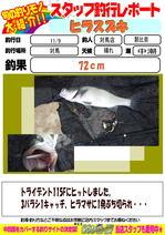 blog-20151111-tsushima-asahina.jpg