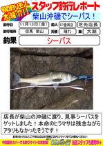 blog-20151113-toyooka-01.jpg