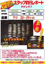 blog-20151125-ooshima-02.jpg