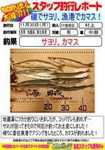 blog-20151130-toyooka-01.jpg