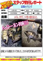 blog-20151212-honten-okinaka.jpg