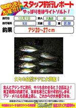 blog-20151217-ooshima-02.jpg