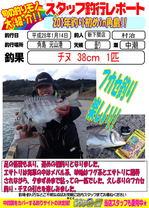 blog-20160114-sinsimo-muraji.jpg