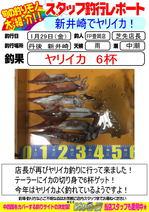blog-20160129-toyooka-01.jpg