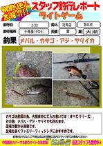 blog-20160224-tsushima-asahina.jpg