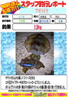 okyakusama2022.jpg