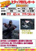 blog-20160219-sinsimo-murati.jpg