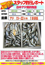 blog-20160303-ooshima-01.jpg