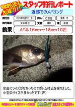 blog-20160306-niho.jpg