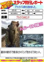 blog-20160316-honten-okinak2.jpg
