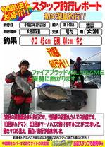 blog-20160324-sinsimo-ikeda.jpg
