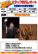 image.jpg2.jpg