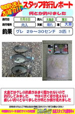 blog-20160509-ooshima-a01.jpg