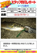 blog-20160526-niho.jpg