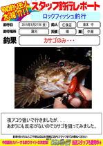 blog-20160527-niho.jpg