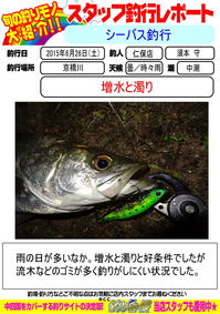 blog-20160626-niho.jpg