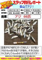 blog-20160627-toyooka-01.jpg