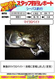 blog-20160721-niho.jpg