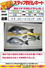 blog-20160721-ooshimaten-002.jpg