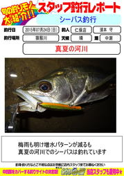 blog-20160725-niho.jpg