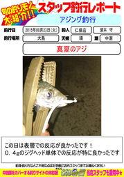 blog-20160825-niho.jpg