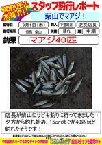 blog-20160901-toyooka-01.jpg