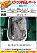 blog-20160907-niho-a.jpg