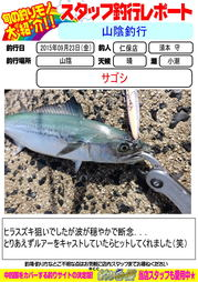 blog-20160927-niho.jpg