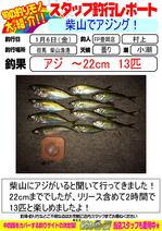blog-20170106-toyooka-01.jpg