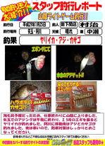 blog-20170125-sinsimo-murati.jpg