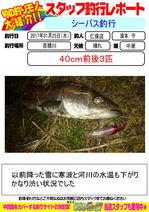 blog-20170126-niho.jpg