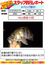 blog-20170226-niho.jpg