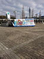 photo-fsho-1.jpg