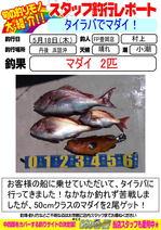 blog-20170518-toyooka-01.jpg