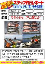 blog-20170607-toyooka-01.jpg