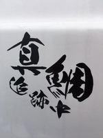 20170709-okinaka-tairaba-21.JPG
