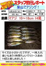 blog-20170920-toyooka-01.jpg