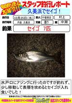 blog-20171025-toyooka-01.jpg