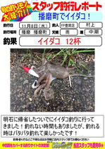 blog-20171108-toyooka-01.jpg